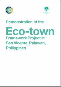 Eco town-2