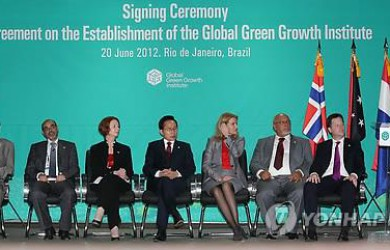 S. Korea officially launches int'l body for green growth