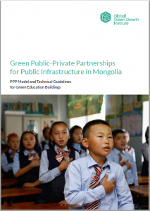 PPP cover