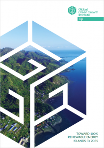 Click to download Fiji Renewables brochure